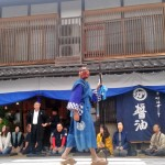 Samurai Parade (12)